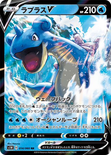POKÉMON CARD GAME Sword & Shield Expansion pack 「Sword」 POKÉMON CARD GAME S1W 014/060