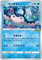 Pokémon Card Game Sword & Shield PROMO 023/S-P Mantine