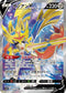 POKÉMON CARD GAME Sword & Shield Expansion pack 「Sword」 POKÉMON CARD GAME S1W 065/060 Zacian V