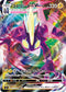 POKÉMON CARD GAME Sword & Shield Expansion pack 「Rebellion Crash」 POKÉMON CARD GAME S2 037/096 Triple Rare card Toxtricity VMAX