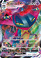 POKÉMON CARD GAME Sword & Shield Expansion pack 「Rebellion Crash」 POKÉMON CARD GAME S2 050/096 Triple Rare card Dragapult VMAX