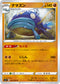POKÉMON CARD GAME Sword & Shield Expansion pack 「Rebellion Crash」 POKÉMON CARD GAME S2 055/096 Uncommon card Whiscash