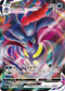 POKÉMON CARD GAME Sword & Shield Expansion pack 「Rebellion Crash」 POKÉMON CARD GAME S2 071/096 Triple Rare card Malamar VMAX