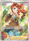 POKÉMON CARD GAME Sword & Shield Expansion pack 「VMAX Rising」 POKÉMON CARD GAME S1a 077/070 Sonia