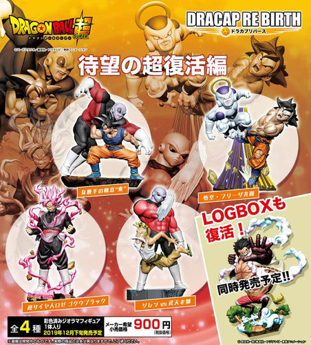 [PREORDER December] DRAGON BALL SUPER DRACAP RE BIRTH The long-awaited super-revival edition