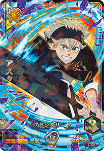BLACK CLOVER GRIMOIRE BATTLE 1-002