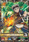 BLACK CLOVER GRIMOIRE BATTLE 1-004