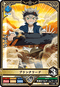 BLACK CLOVER GRIMOIRE BATTLE 1-005