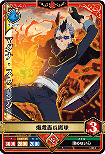 BLACK CLOVER GRIMOIRE BATTLE 1-013