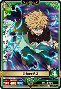 BLACK CLOVER GRIMOIRE BATTLE 1-022