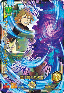 BLACK CLOVER GRIMOIRE BATTLE 1-023