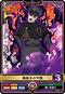 BLACK CLOVER GRIMOIRE BATTLE 1-038