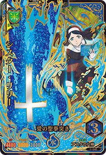 BLACK CLOVER GRIMOIRE BATTLE 1-045