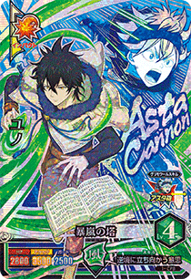 BLACK CLOVER GRIMOIRE BATTLE 1-CP8