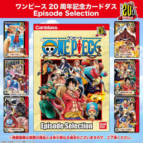 【PRÉCOMMANDE】 ONE PIECE CARDDASS 20 years Episode Selection