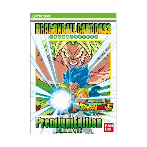 DRAGONBALL CARDDASS PremiumEdition Episode set