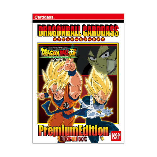 DRAGONBALL CARDDASS PremiumEdition Endroll set