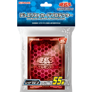 Yu-Gi-Oh! OCG DUELIST CARD PROTECTOR Red Ver.2