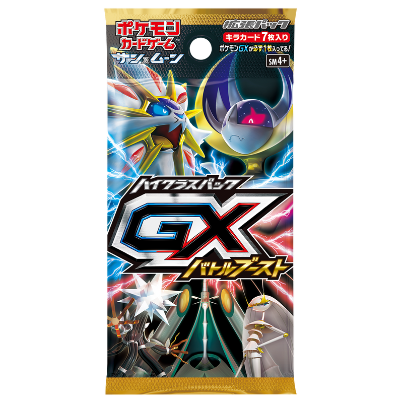 Booster pack Pokémon SUN & MOON high class pack GX Battle Boost SM4+