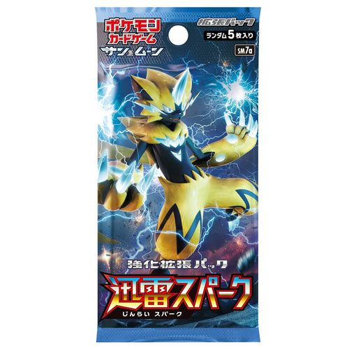 [SM7a] Pokémon Card Game SUN & MOON Enhanced expansion pack Thunderclap Spark booster