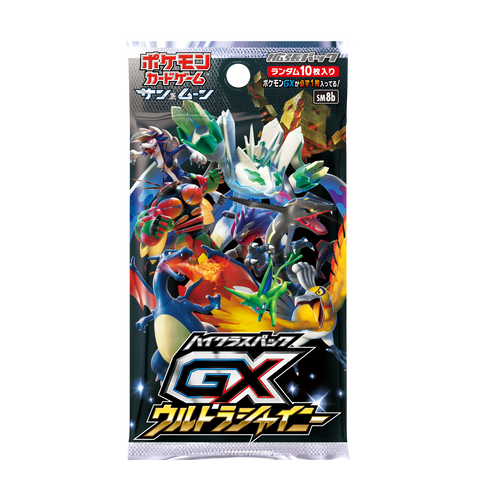 Pokémon SUN & MOON High Class Pack GX Ultra Shiny SM8b booster