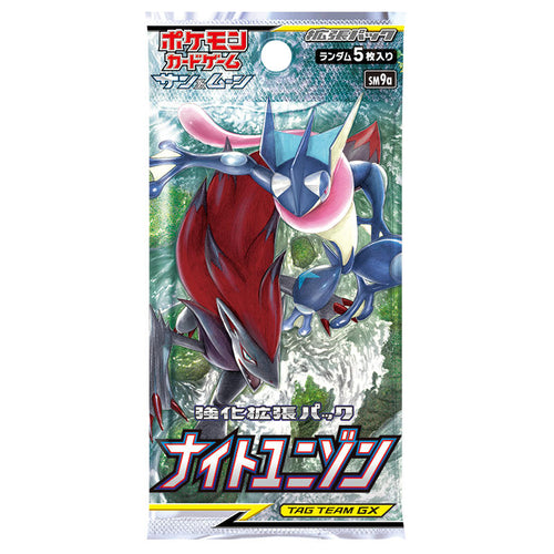 Pokémon SUN & MOON Night Unison SM9a booster