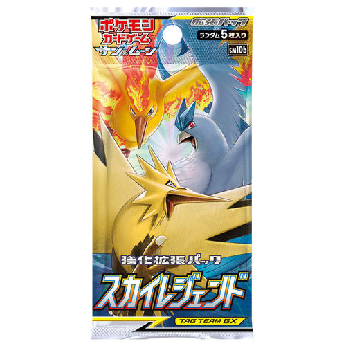 Pokémon SUN & MOON Sky Legend SM10b booster