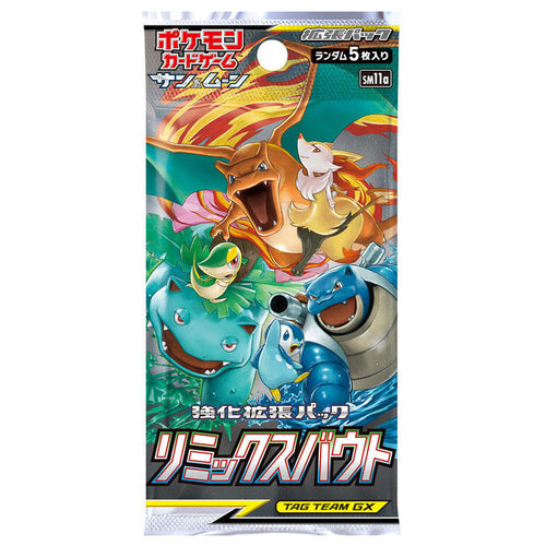 Pokémon SUN & MOON Remix Bout SM11a booster