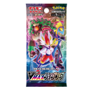 [S1a] POKÉMON CARD GAME Sword & Shield Expansion pack 「VMAX Rising」 Booster