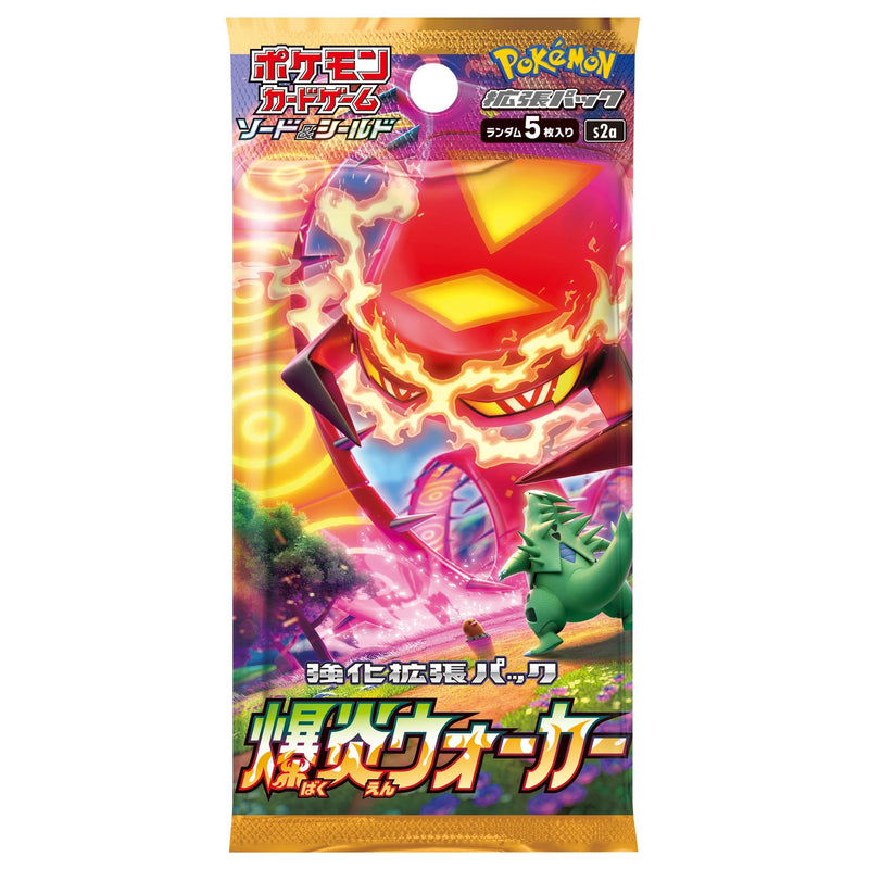 [S2a] POKÉMON CARD GAME Sword & Shield Expansion pack 「Explosive Flame Walker」 Booster
