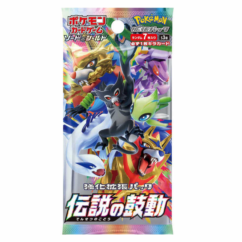 PREORDER [S3a] POKÉMON CARD GAME Sword & Shield Expansion pack 「Legendary Pulse」 BOX