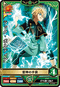 BLACK CLOVER GRIMOIRE BATTLE 2-015