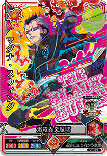BLACK CLOVER GRIMOIRE BATTLE 2-CP2