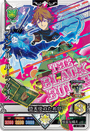 BLACK CLOVER GRIMOIRE BATTLE 2-CP5