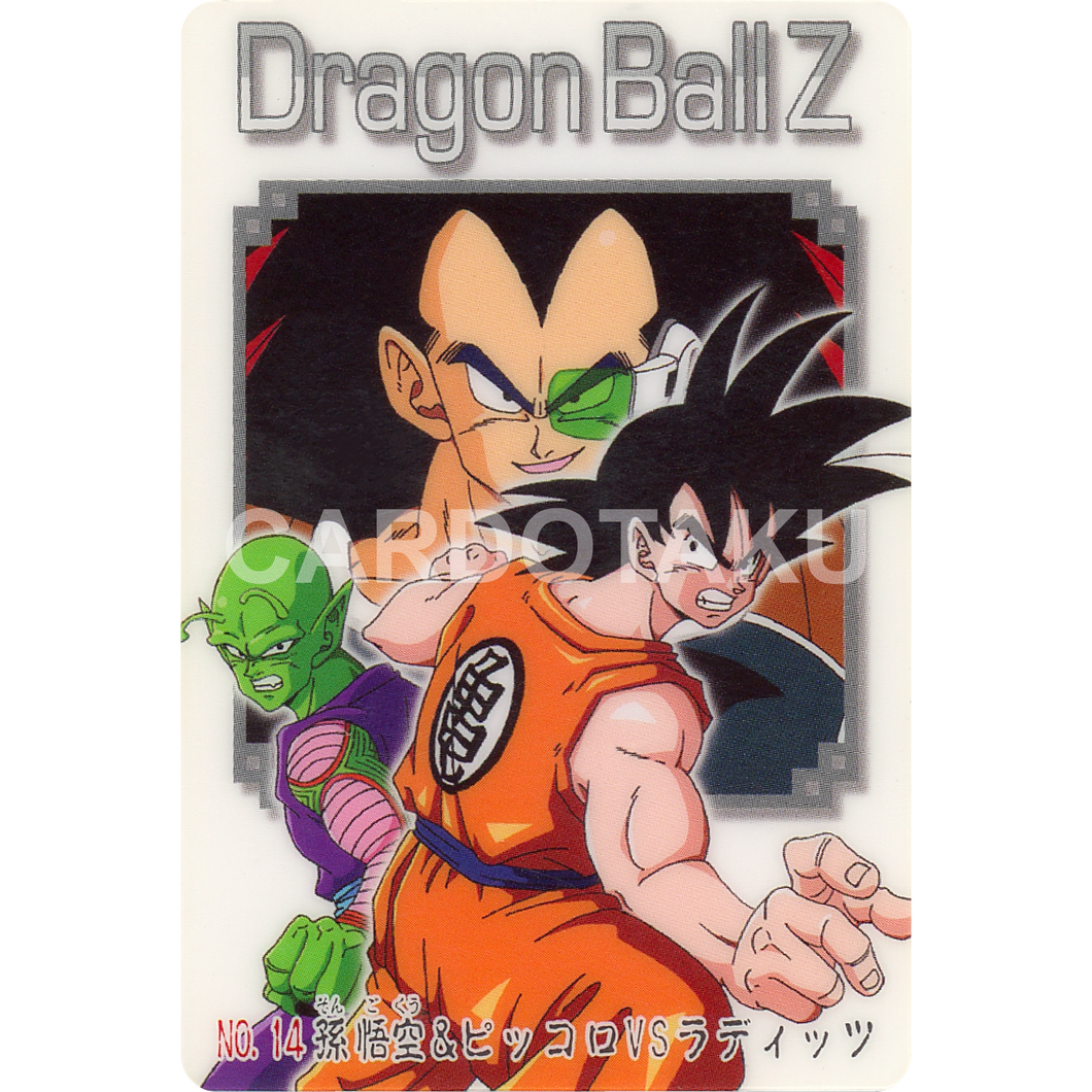 DRAGON BALL GUMI card 2003 Part 1 NO.14 Son GOku, Piccolo, Raditz