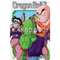 DRAGON BALL GUMI card 2003 Part 1 NO.17 Piccolo, Krillin, Son Gohan