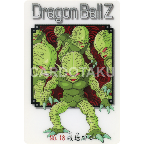 DRAGON BALL GUMI card 2003 Part 1 NO.18 Saibaman
