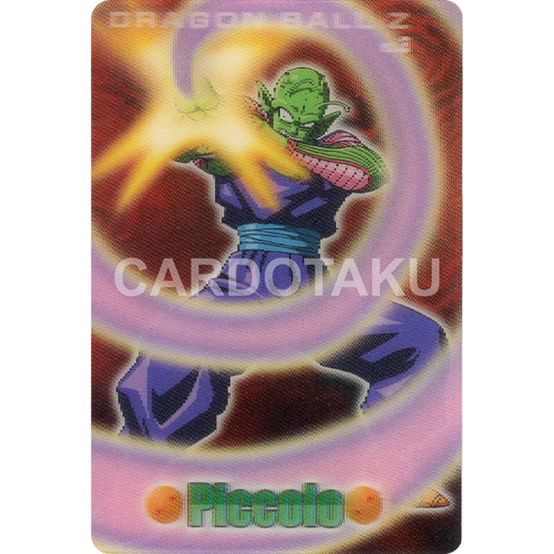 DRAGON BALL GUMI card 2003 Part 1 NO.3 Piccolo