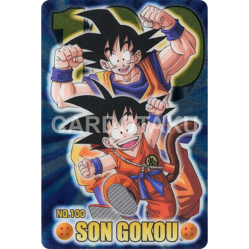 DRAGON BALL GUMI card 2004 Part 4 NO.100