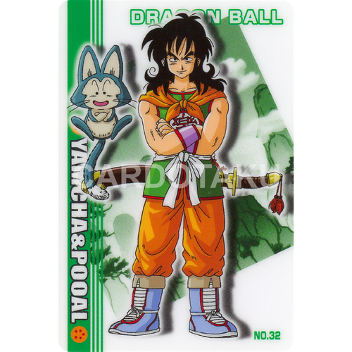 DRAGON BALL GUMI card 2004 Part 2 NO.32 Yamcha & Puar