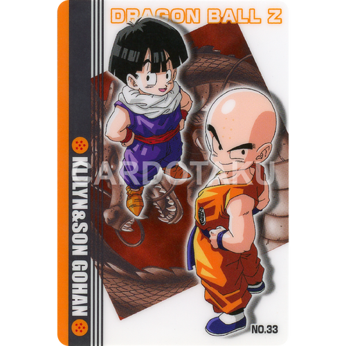 DRAGON BALL GUMI card 2004 Part 2 NO.33 Krillin, Son Gohan