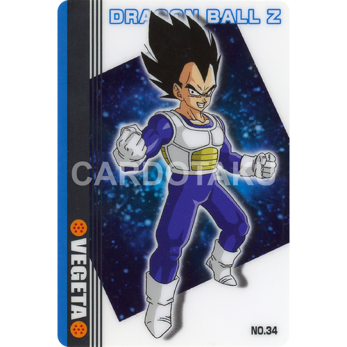 DRAGON BALL GUMI card 2004 Part 2 NO.34 Vegeta