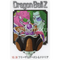 DRAGON BALL GUMI card 2004 Part 2 NO.39 Frieza, Zarbon, Dodoria