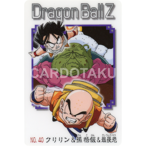 DRAGON BALL GUMI card 2004 Part 2 NO.40 Krillin, Son Gohan, Grand Elder Guru