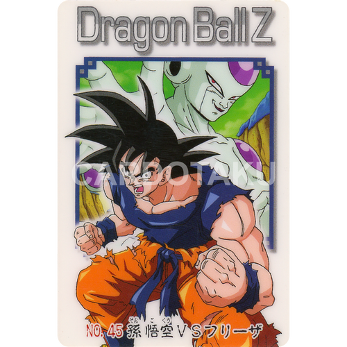 DRAGON BALL GUMI card 2004 Part 2 NO.45 Son Goku, Frieza