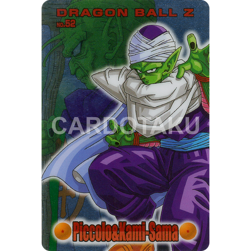 DRAGON BALL GUMI card 2004 Part 3 NO.52 Piccolo, King Piccolo