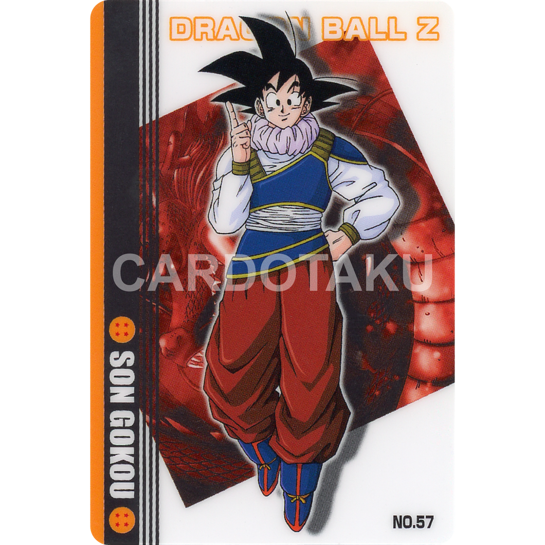 DRAGON BALL GUMI card 2004 Part 3 NO.57 Son Goku