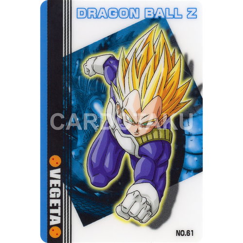 DRAGON BALL GUMI card 2004 Part 3 NO.61 Vegeta