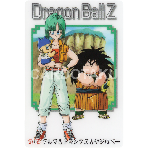 DRAGON BALL GUMI card 2004 Part 3 NO.65 Bulma, Trunks, Yajirobe