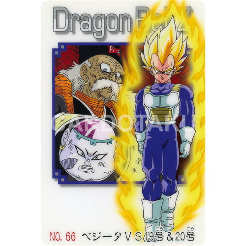DRAGON BALL GUMI card 2004 Part 3 NO.66 Vegeta, Android 19, Android 20